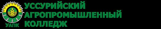 КГБ ПОУ